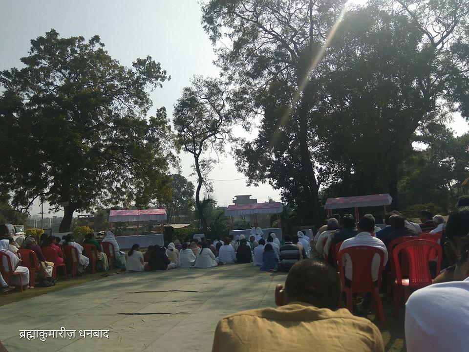 Brahmakumaris Dhanbad Picnic 2018 Murli Class