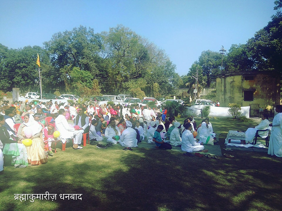 Brahmakumaris Dhanbad Picnic 2018