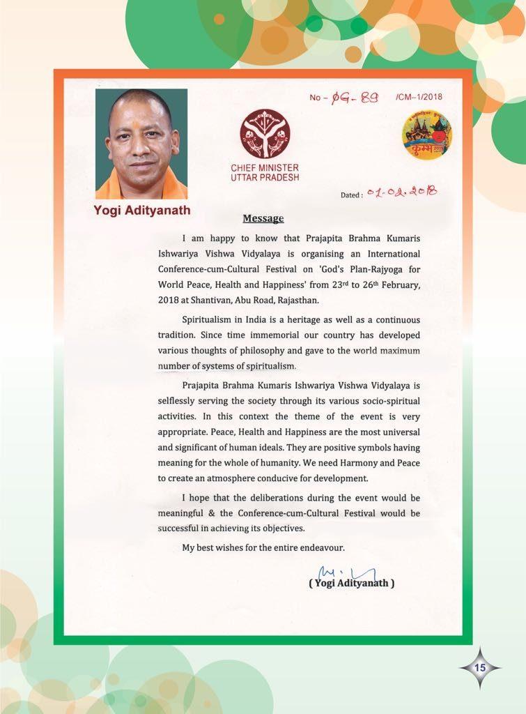 Yogi Adityanath Testimonial about Brahmakumaris